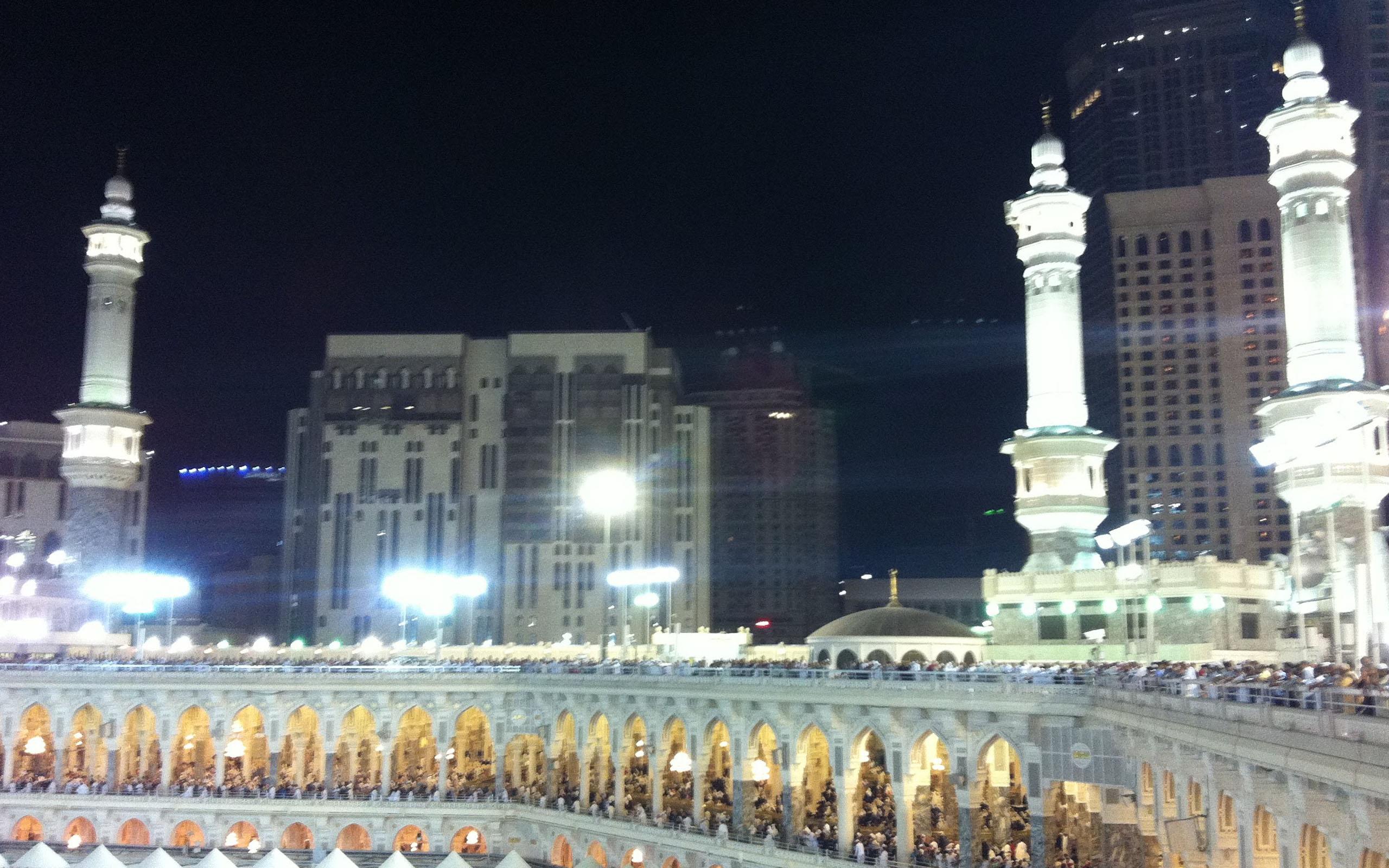 Mecca and madina photos